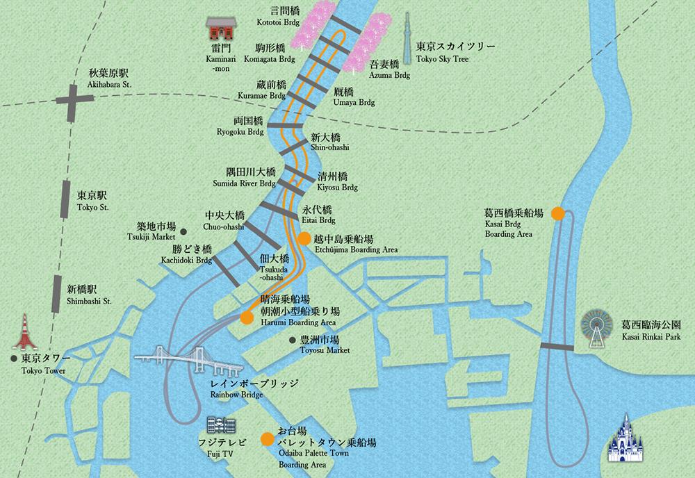 スカイツリー/橋めぐり周遊コース