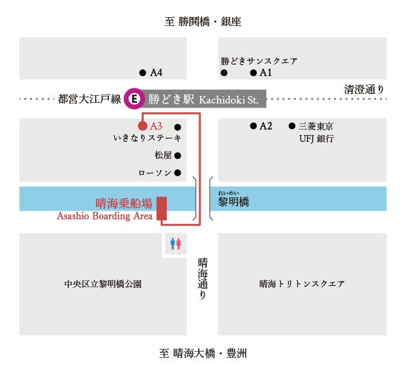 屋形船乗り場_浅草