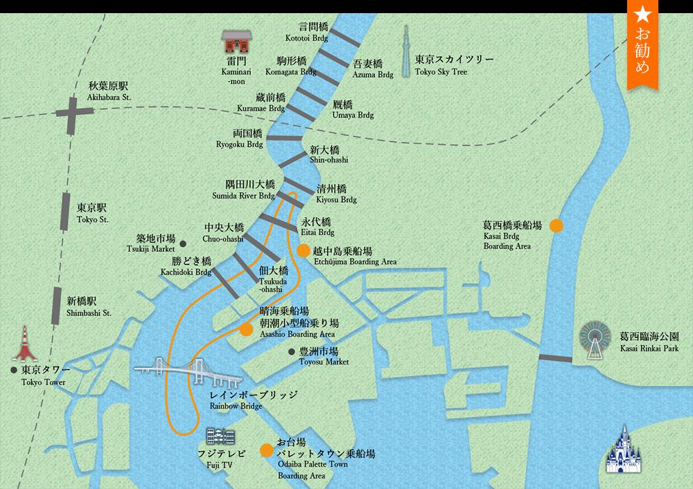 屋形船のお台場/スカイツリー周遊コース