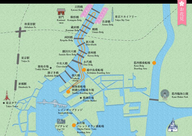 屋形船の屋形船晴海屋のスカイツリー/橋めぐり周遊コース